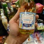 Une boisson japonaise non alcoolisée au goût de... champagne !