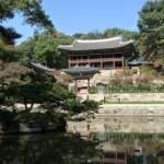 Les jardins secrets du palais de Changdeokgung