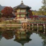 Jardin du palais de Gyeongbokgung